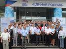Пензенские единороссы утвердили предвыборную программу и списки кандидатов в депутаты...